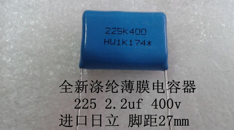 New and original 50PCS  225 2.2uf 400v  Feet from 27 mm Thin film capacitor