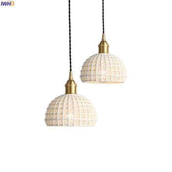 IWHD Nordic Japan Style Pendant Lights Fixtures Dinning Living Room Light White Ceramic Copper Vintage Pendant Lamp Hanglamp