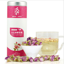Superior France rose tea canned herbal tea 50g, 100% natural organic 2016 dried rose bud scented tea health care and beauty