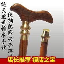 Round head wood mahogany cane cane old rosewood wood stick slip stick Walker stick of civilization civilization стоимость