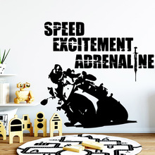 Funny motor Wall Stickers Home Decor Girls Bedroom Sticker Nursery Decoration Nordic Style