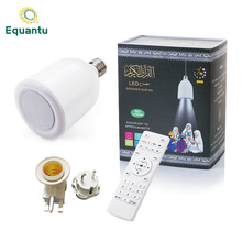 Equantu E27 LED Bulb Quran Digital Speaker Wireless Bluetooth Lamp Light Ramadan Coran Player Muslim Gift MP4 8GB SQ102P