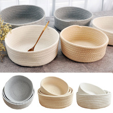 Hot Sale Hand Woven Basket Laundry Storage Office Sundries Handmade Knitting Cotton Hamper