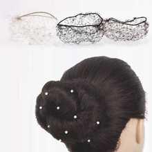 Pearl Women Bun Cover Snood Ballet Dance Skating Hair Net Girl Hairband Hair Accessories Brown Invisible Elastic Ballet Bun Cap