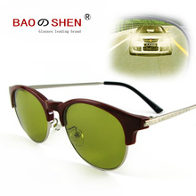 Night vision goggles car special sunglasses male day and night yellow polarized lenses anti-high beam glare dazzling female
