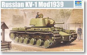 1/35 KV-1 M1939 Turret Tank 015611/35 KV-1 M1939 Turret Tank 01561