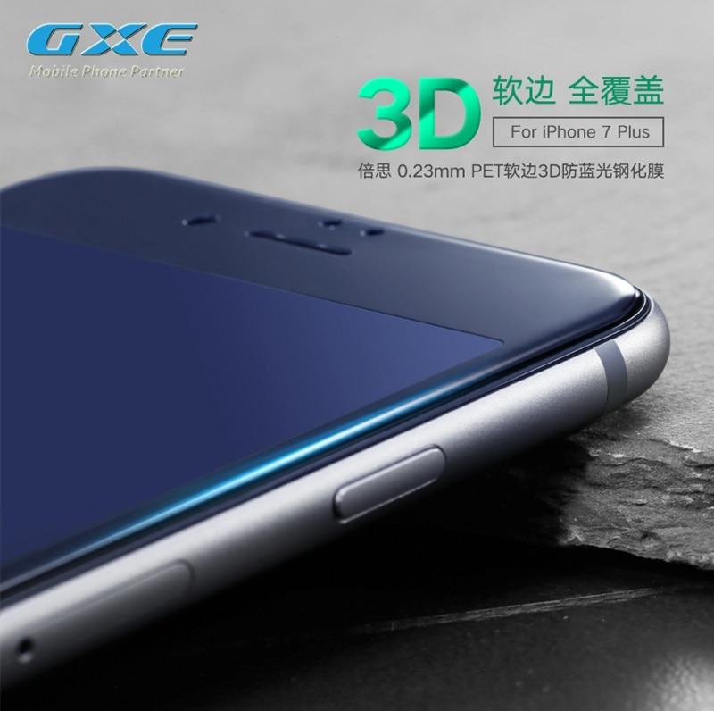 GXE 3D կոր ամբողջ էկրանով պաշտպանիչ - Բջջային հեռախոսի պարագաներ և պահեստամասեր - Լուսանկար 1