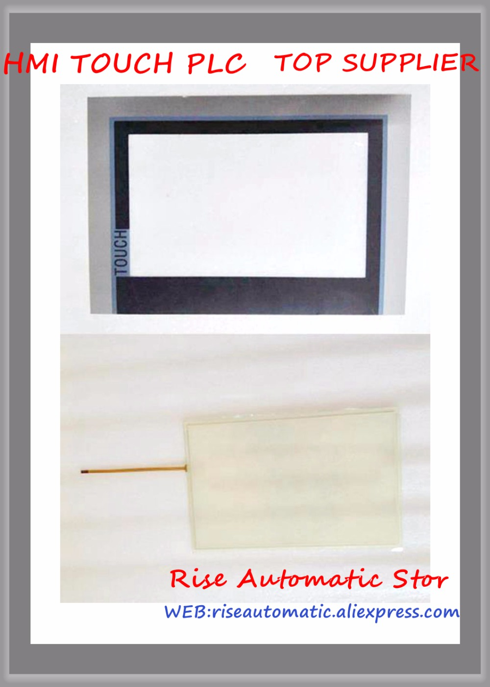 New Touch Glass Protective film 6AV2124 0MC01 0AX0 for HMI TP1200 12 touch panel 6AV2 124