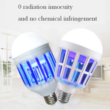 HOT Electronic Insect Killer Bug Zapper Light Bulb Mosquito Lamp Mosquito Zapper Fly Killer Mosquito Trap TI99