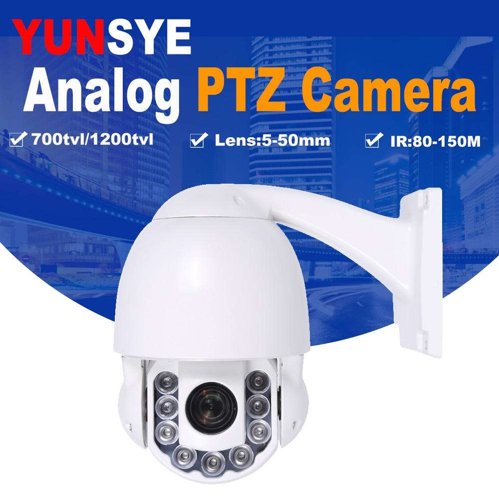 Free Shipping 100X ZOOM 1/3 Sony CCD 700TVL High Speed Dome PTZ 4 Security Camera CCTV Picture speed dome camera PTZ camera mini 4 inch cctv 100x 540tvl 256 preset 3 8 38mm indoor camera