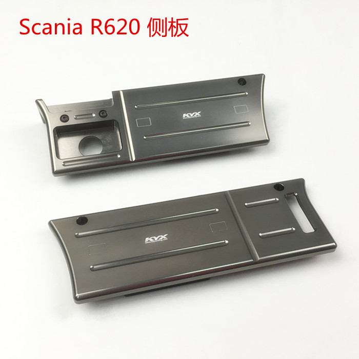 KYX CNC aluminum alloy side plate for 1/14 Tamiya Scania R620 6x4 HighlineKYX CNC aluminum alloy side plate for 1/14 Tamiya Scania R620 6x4 Highline