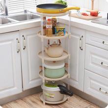 Кухня Аксессуары Для Multi-layer Пластиковый Пол Пот Полка Кухня Стеллаж Для Хранения Организатор