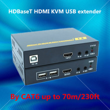 ZY-HT201HKM 70m HDBaseT HDMI USB KVM Extender Over RJ45 CAT6 Cable 4K HDMI POE Extender With IR HDMI 1.4V Full HD 3D,4K Repeater