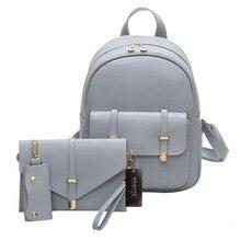 Мини Композитный сумка Кожа PU Рюкзак женские милые 3 комплекта сумка школьные рюкзаки для девочек-подростков Черный сумки письмо мешок DOS