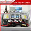 Canbus H7CR Xenon Hid Kit 4300K 6000K 5000K H7R C Metal Base Socket Error Free H7C