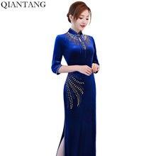3b03e14bad Azul Primavera Veludo Qipao Longo Cheongsam Chinês das Mulheres Elegante  Fino Vestido Novidade Vestidos Tamanho S M L XL XXL XXX.