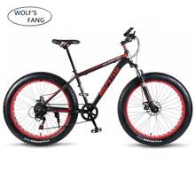 Wolf's fang горный велосипед 24 скоростной велосипед кросс-кантри алюминиевая рама 26×4,0 Fat Bike снег дорожные велосипеды Пружинная Вилка унисекс