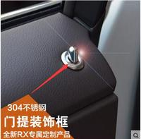 Car Styling Interior Door Latch Decorative Frame 2016 For Lexus RX200t 450h