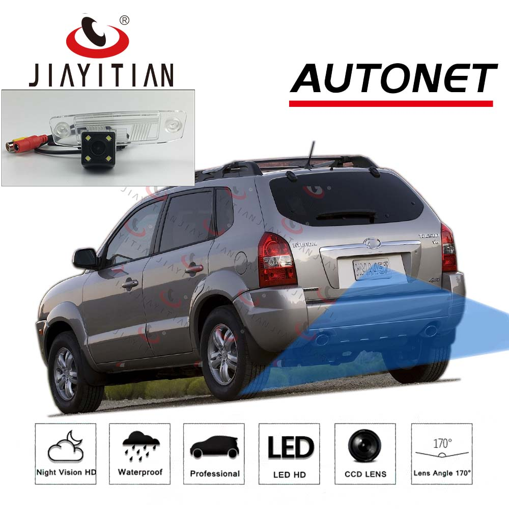 JIAYITIAN Rear View Camera For Hyundai Tucson JM 2004 2005 2006 2007 2009 2008 2010 Backup Camera Reverse License Plate Camera