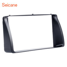 Seicane 178*100mm 2 DIN Car Stereo Radio Fascia for 2003 2004 2005 2006 Toyota Corolla Dash Cover Trim surround DVD panel Black(China)
