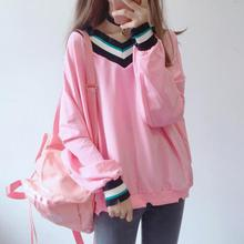 New Product Spring Autumn Thin Women's Pink Hoodie Loose Lon