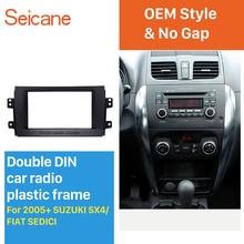Seicane черный 2Din Автомобильная Радио панель для 2007-2013 Suzuki SX4 для 2005+ Fiat Sedici стерео плеер панель Лицевая панель установочная рамка