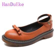 b9347f4db3f HanDuEKe Round Toe Mary Jane Shoes Womens Flats Ankle Strap Genuine Leather  Japanese Sailor Lolita Platform