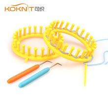 Koknit 14 см желтая классическая круглая шляпа Вязание Набор
