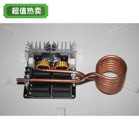 MAX 20A 1000W 12V 48V ZVS Low Zero Voltage Induction Heating Board