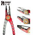 NOEBY Fishing Plier Red&Bule Aluminum Alloy Fishing Pliers Split Ring Cutters Fishing Holder Tackle Hooks Remover Fishing Pliers