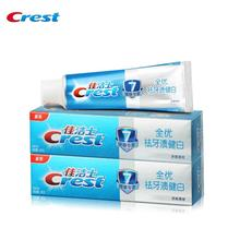Crest Toothpastes Teeth Whitening Tartar Protection Deep Clean Mint Flavor Tooth Paste 140g*2pcs