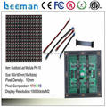 LEEMAN P10 RGB led panel 16x16 --- 55 inch android floor stand Full Color LED Digital Signage Display Totem 1080P Full HD Player