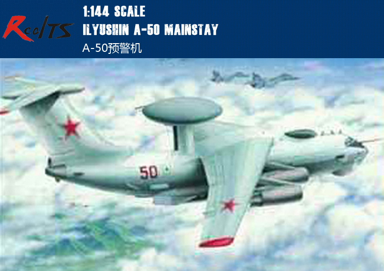 RealTS <font><b>Trumpeter</b></font> 1/144 03903 A-50 Mainstay plastic model kit image