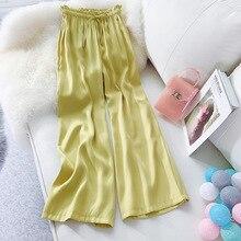 Wasteheart New Spring Women Fashion White Pink Yellow Long Loose Pants Wide Leg High Waist Full Length Female