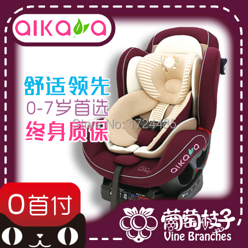 Free ShippingSouth Korean Imports Of Love Card Yeah Baby Car Seat Child Safety 0
