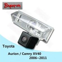 Бокерон для Toyota Aurion/Camry XV40 2006 ~ 2011 заднего вида Камера HD CCD Ночное видение Обратный Парковка Камера