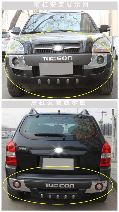 все цены на Auto BUMPER GUARD For Hyundai TUCSON 2006.2007.2008.2009.2010.2011.2012 High Quality ABS Guard Plate Front+Rear Car Accessories онлайн