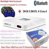 2019 IPTV UNBLOCK UBOX 4 Gen.4 S900 Pro BT C800 Android TV Box 8G / 16G No Need Any Yearly Fee 1000 KOR JP MY HK CN TV Channels
