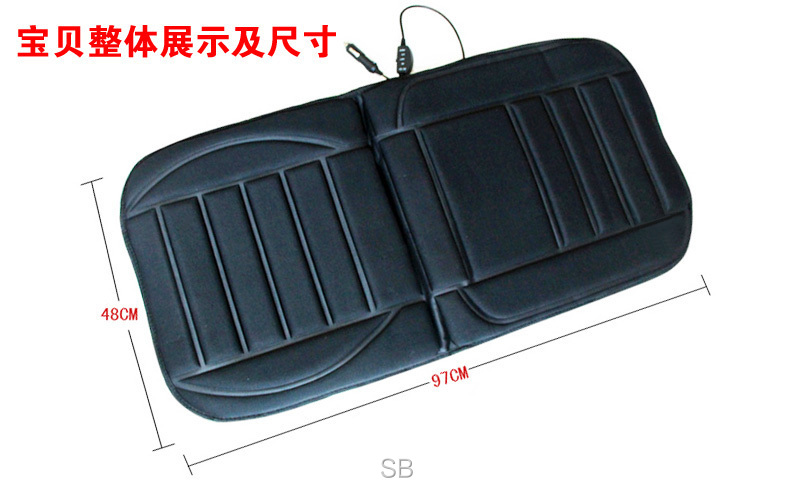 car Electric heated cushion auto supplies 18
