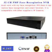 Face Recognition NVR 32 CH P2P Supports onvif 1HDMI H.265 H.264 5MP Smart IP Video Recorder CCTV for Camera Surveillance