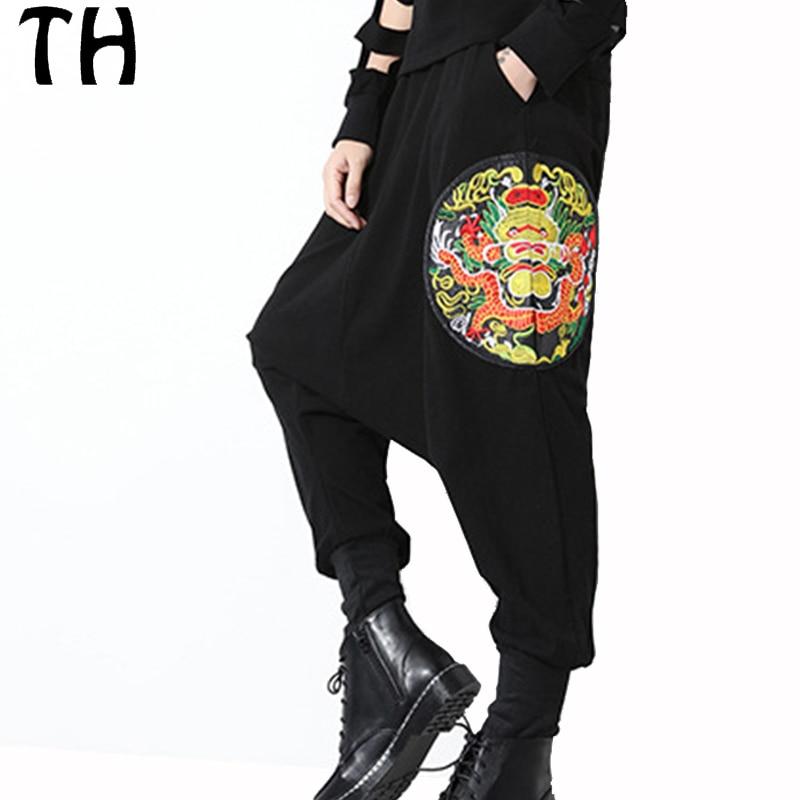 Yun-Fling 2017 Fashion Opera Face Dragon Embroidery Harem Pants Elastic Waist Loose Hip Hop Cross-pants Women Pantalons mujer #170236