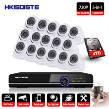 16CH 1080P DVR AHD Security Camera System&720P 1.0MP IR Nightvision CCTV Camera indoor Home Video Surveillance Kit Email Alarm