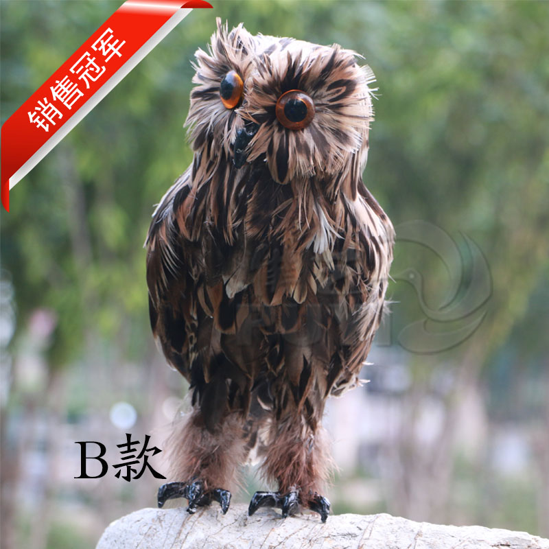 ФОТО simulation animal brown owl model toy ,plastic &furs about 32cm owl model ,home decoration xmas gift w5629
