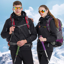 Autumn winter breathable wear-resistant outdoor jacket couple models thick waterproof detachable fleece climbing clothing