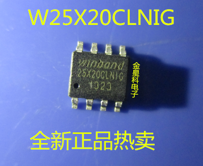 Бесплатная доставка W25X20 W25X20CLSNIG 25X20CLNIG Переключатели и рычаги для авто    АлиЭкспресс
