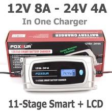 Foxsur 12 В 8a 24 В 4A 11-этапе Смарт Батарея Зарядное устройство, 12 В 24 В efb гель AGM мокрые автомобиля Батарея Зарядное устройство с ЖК-дисплей дисплей и desulfator