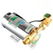 120 Вт мини-бытовые усилитель водяной насос дожимной насосной давление воды циркуляционный насос высокого давления для душ отопление