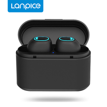 Lanpice L8 TWS Bluetooth Headphones Portable Wireless Earphones With Charging Box Headsets Universal Type For Phone