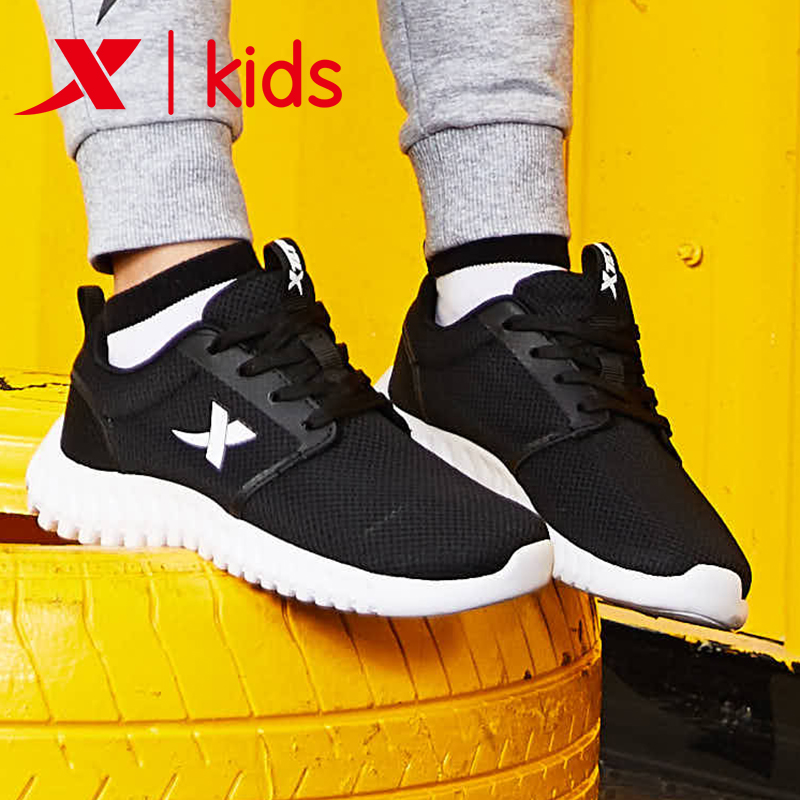 682115119793 Xtep Children's Shoes 2019 Summer New Boy Shoes Breathable Girls Children's Sports Shoes Big Children Running Shoes