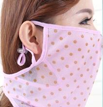 Anti-UV sunshade Neck Face Mask Wrap Female driving Scarves Multifunctional Style Riding Bandana Scarves Mask